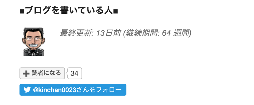 f:id:kinchan0023:20200227165854p:plain