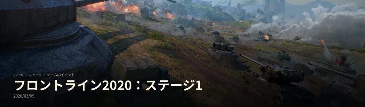 f:id:kinchan0023:20200308172906p:plain