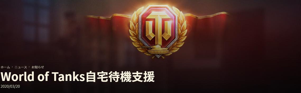 f:id:kinchan0023:20200322223832p:plain