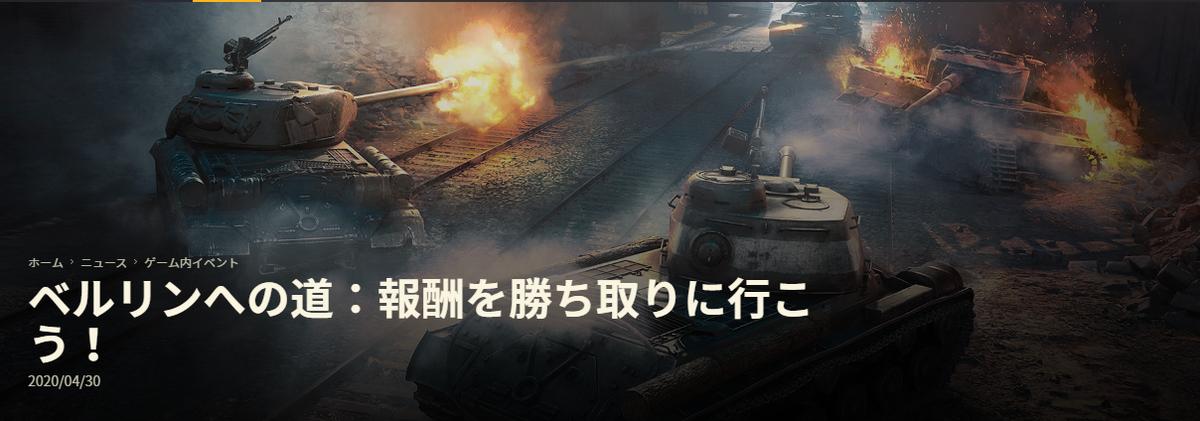 f:id:kinchan0023:20200504223601p:plain