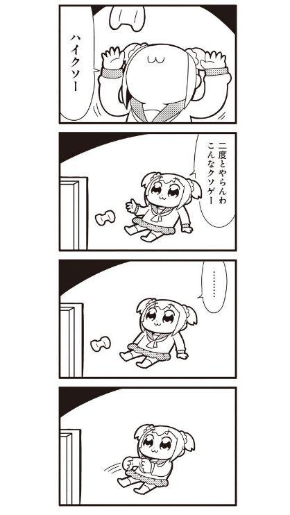 f:id:kinchan0023:20200512144115j:plain