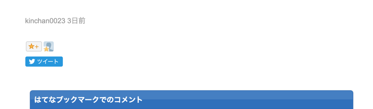 f:id:kinchan0023:20200523162847p:plain