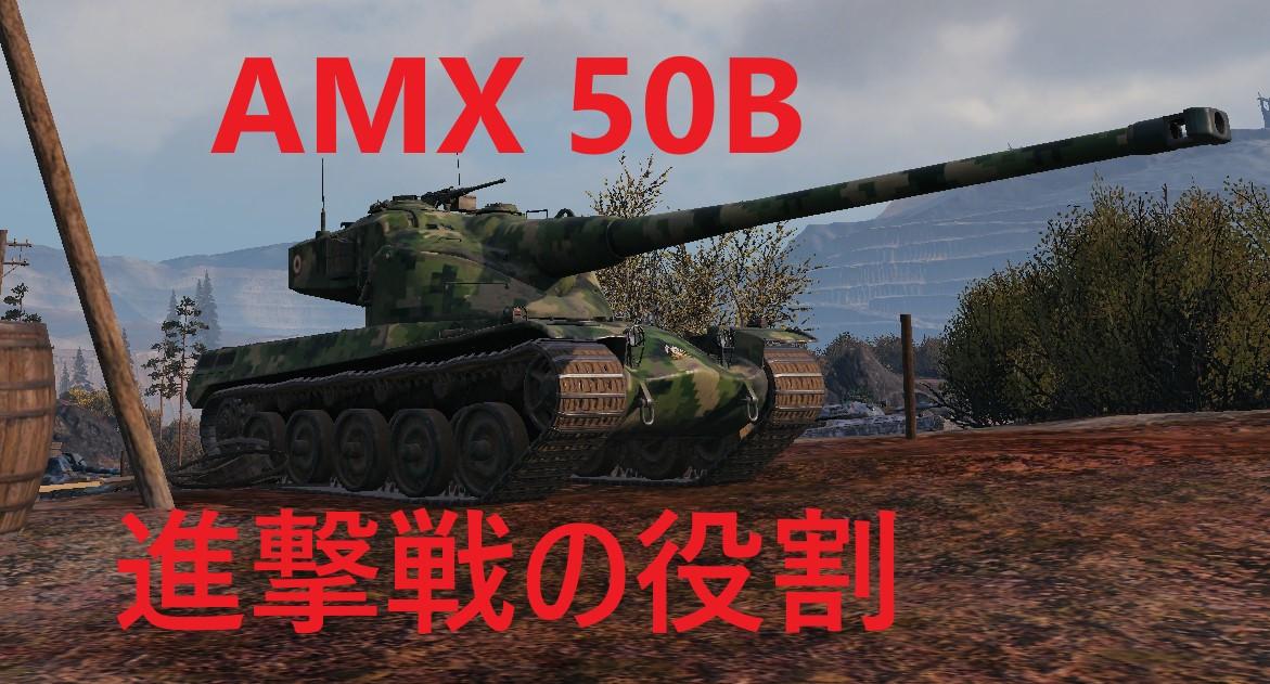 f:id:kinchan0023:20200524153652j:plain