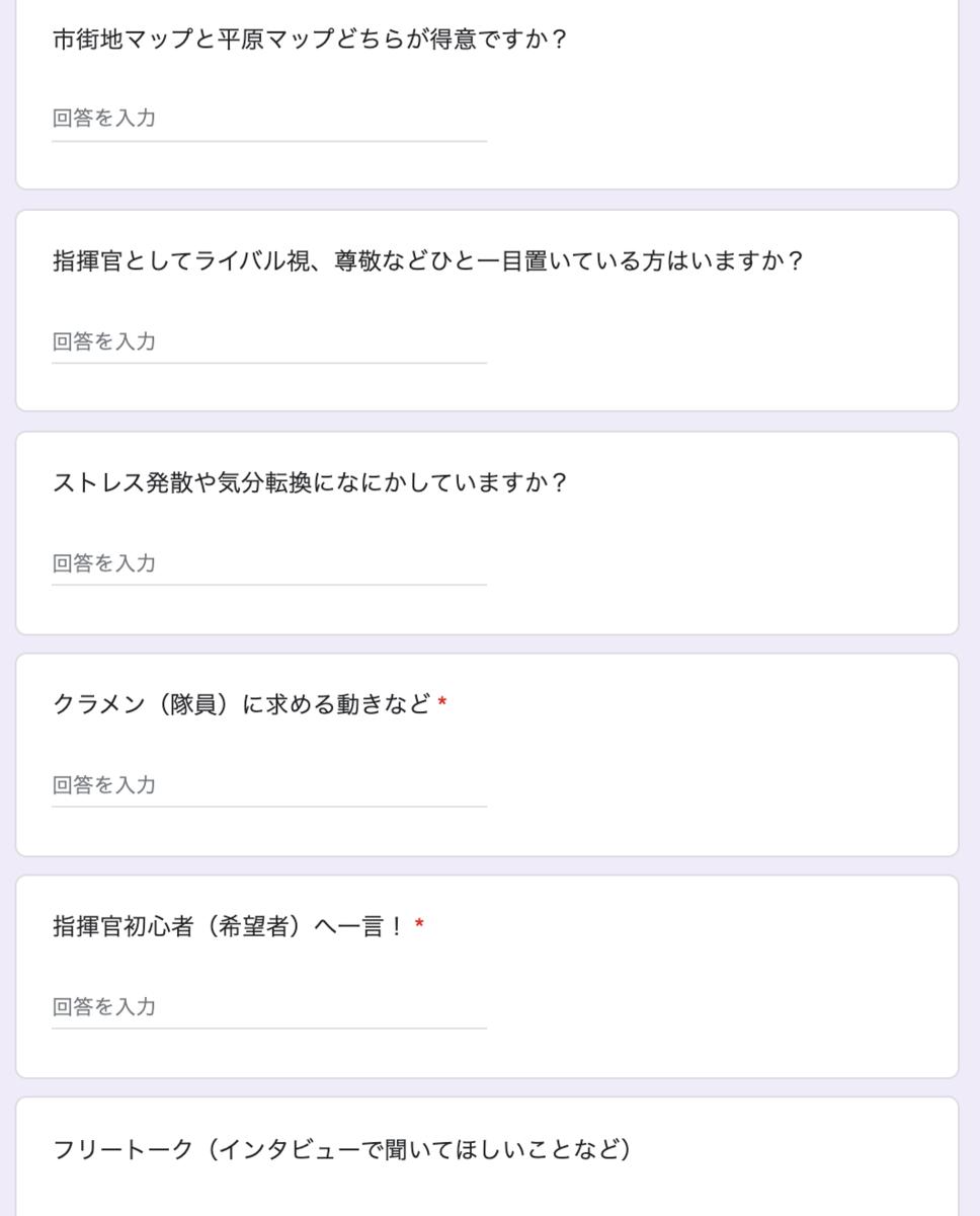 f:id:kinchan0023:20200605174518p:plain
