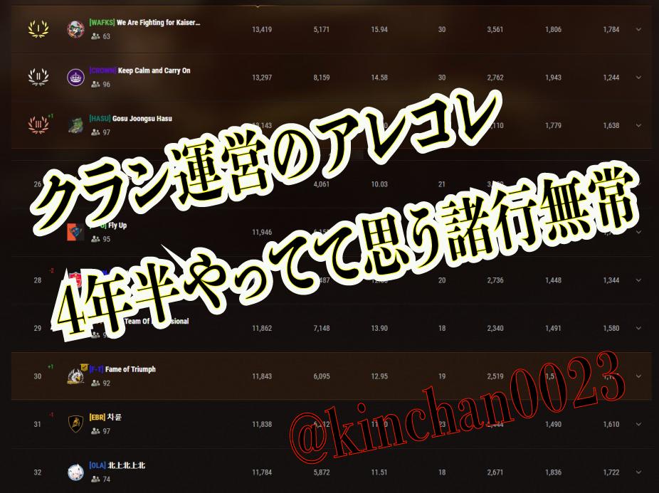 f:id:kinchan0023:20200726213924p:plain