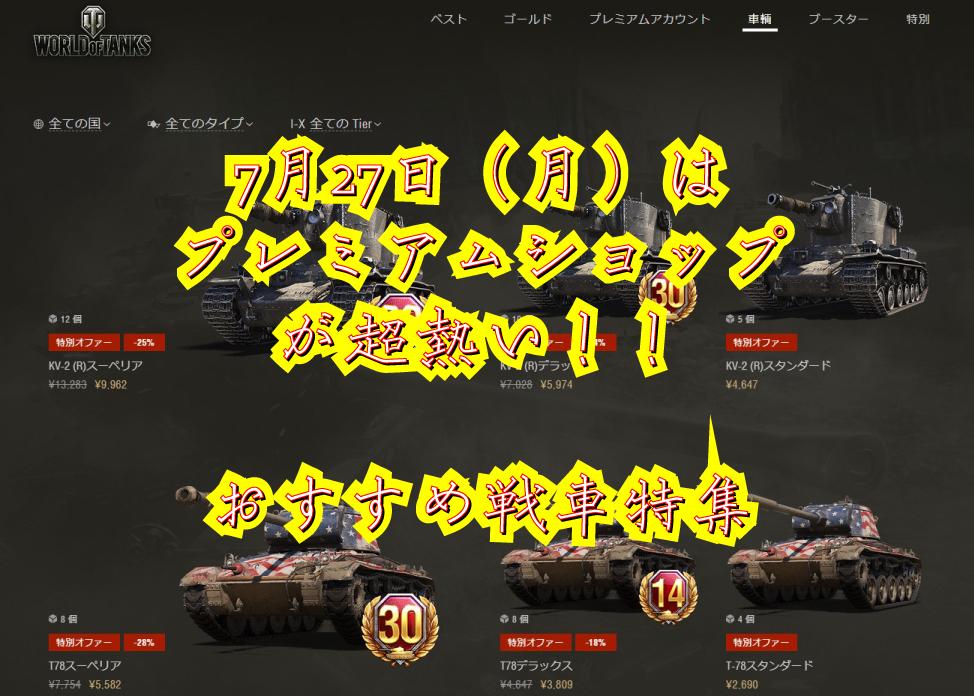 f:id:kinchan0023:20200727221506p:plain