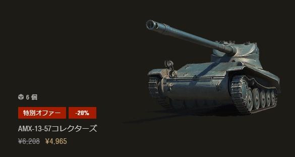 f:id:kinchan0023:20200727223617j:plain