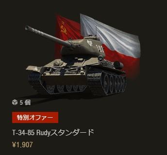 f:id:kinchan0023:20200727224321j:plain