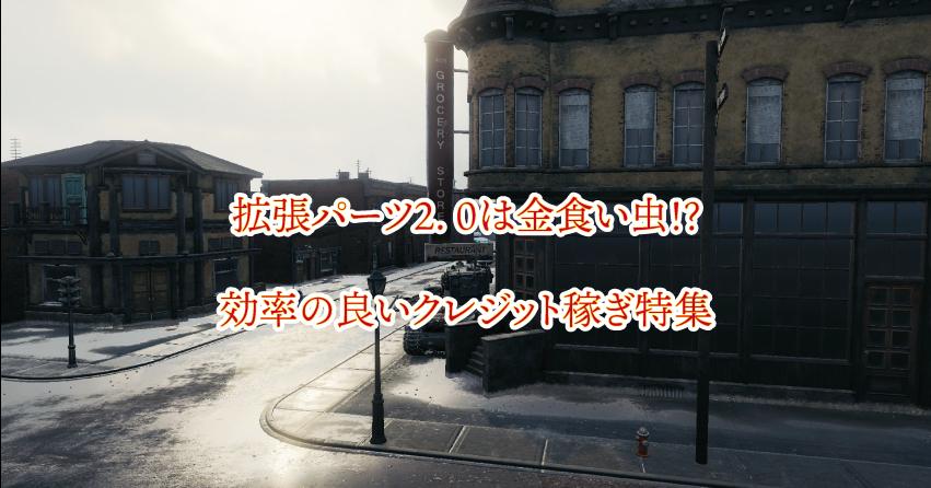 f:id:kinchan0023:20200806212411p:plain