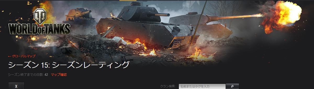 f:id:kinchan0023:20201015122355p:plain