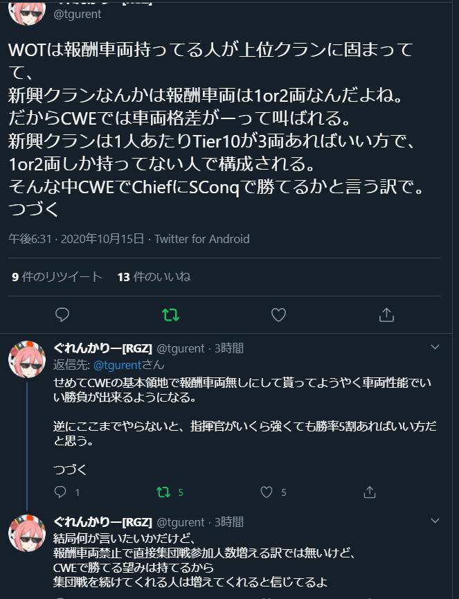 f:id:kinchan0023:20201015214012p:plain