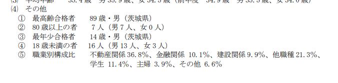 f:id:kinchan0023:20201017133442p:plain