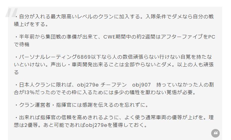 f:id:kinchan0023:20201017134402p:plain