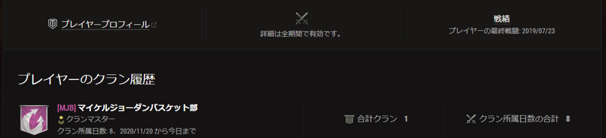 f:id:kinchan0023:20201129224550p:plain