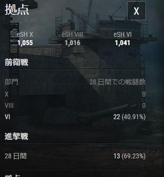 f:id:kinchan0023:20201220163549p:plain