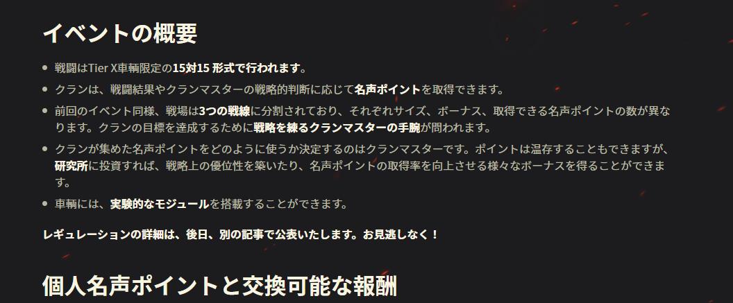 f:id:kinchan0023:20201228225145p:plain