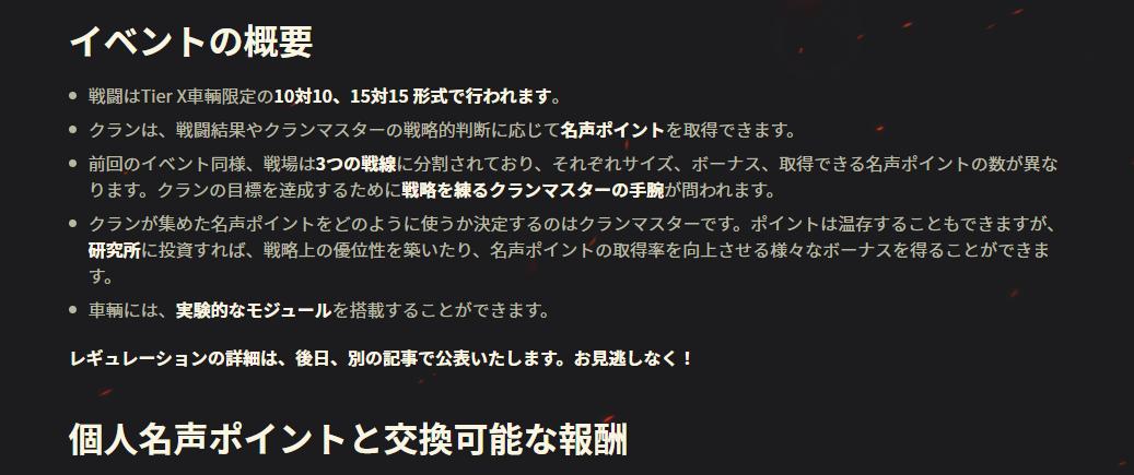 f:id:kinchan0023:20201229000013p:plain