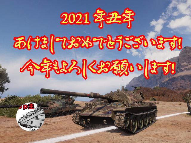 f:id:kinchan0023:20210101215308p:plain