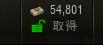 f:id:kinchan0023:20210206014642p:plain