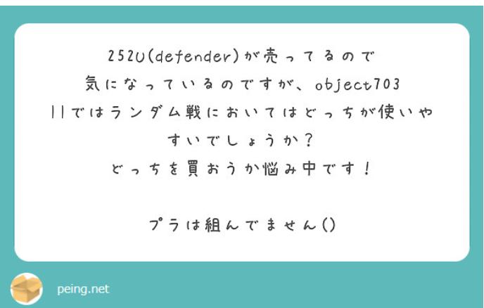 f:id:kinchan0023:20210222200152p:plain