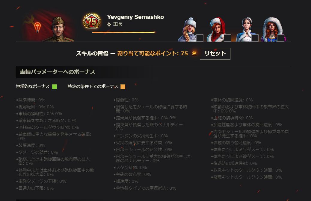 f:id:kinchan0023:20210227200209p:plain