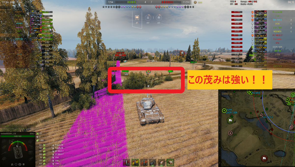 f:id:kinchan0023:20210407215417p:plain