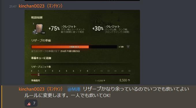 f:id:kinchan0023:20210520230739p:plain