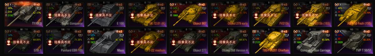 f:id:kinchan0023:20210605233325p:plain