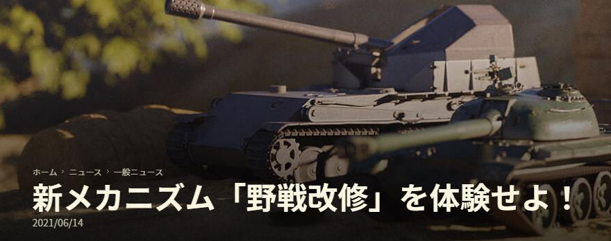 f:id:kinchan0023:20210617221927p:plain