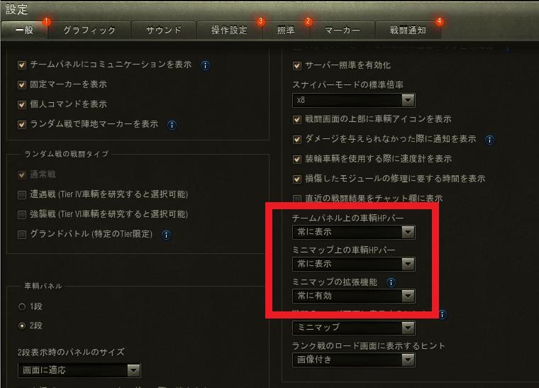 f:id:kinchan0023:20210622220111p:plain