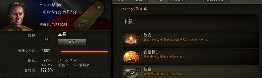 f:id:kinchan0023:20210622224950p:plain