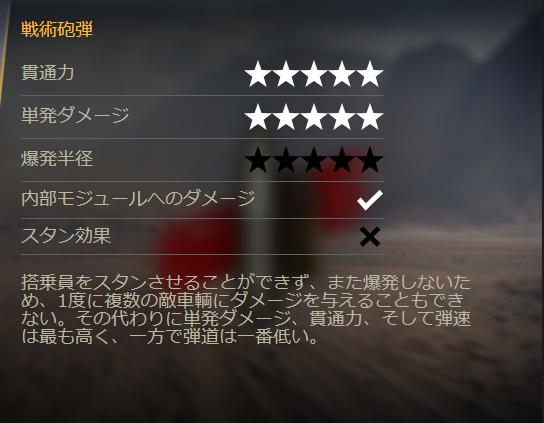 f:id:kinchan0023:20210623195300p:plain