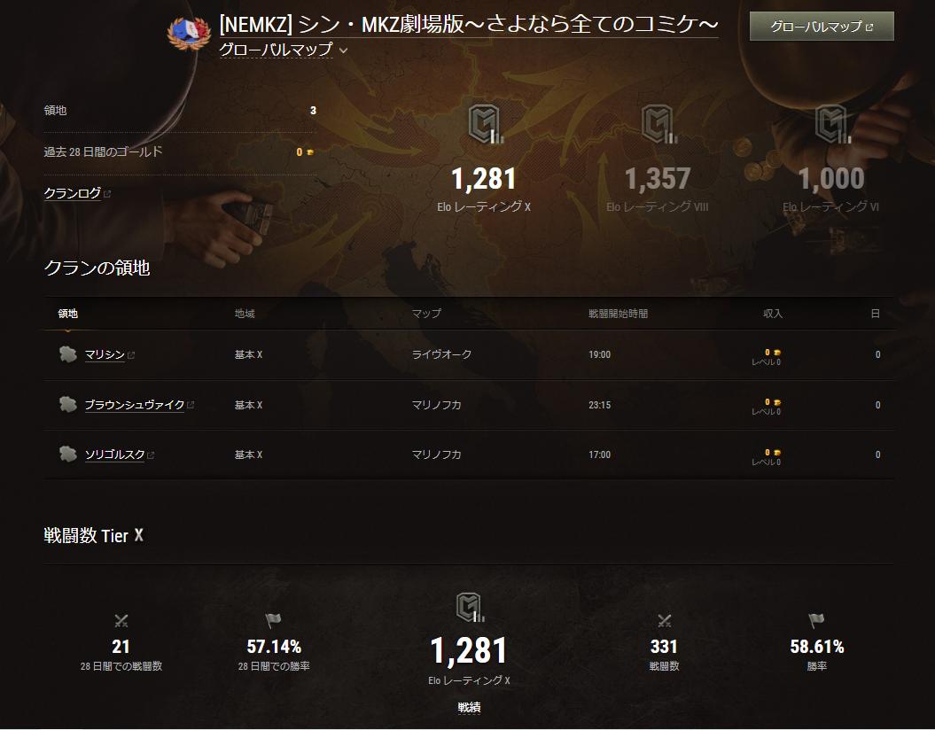 f:id:kinchan0023:20210727132717p:plain