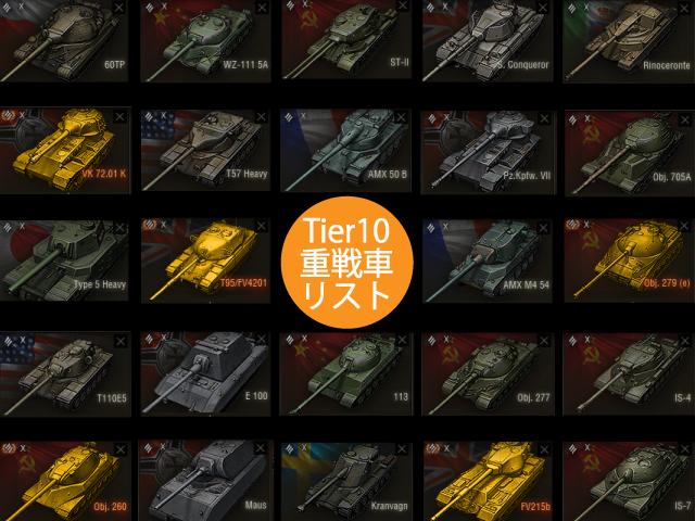 f:id:kinchan0023:20210804025950p:plain