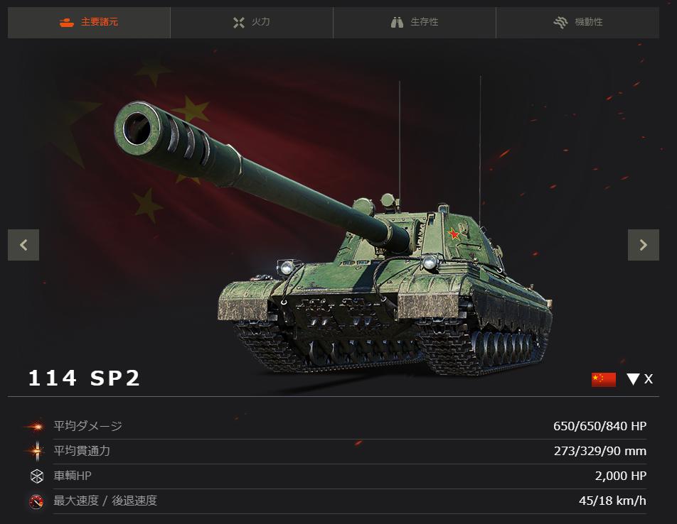 f:id:kinchan0023:20210904234908p:plain