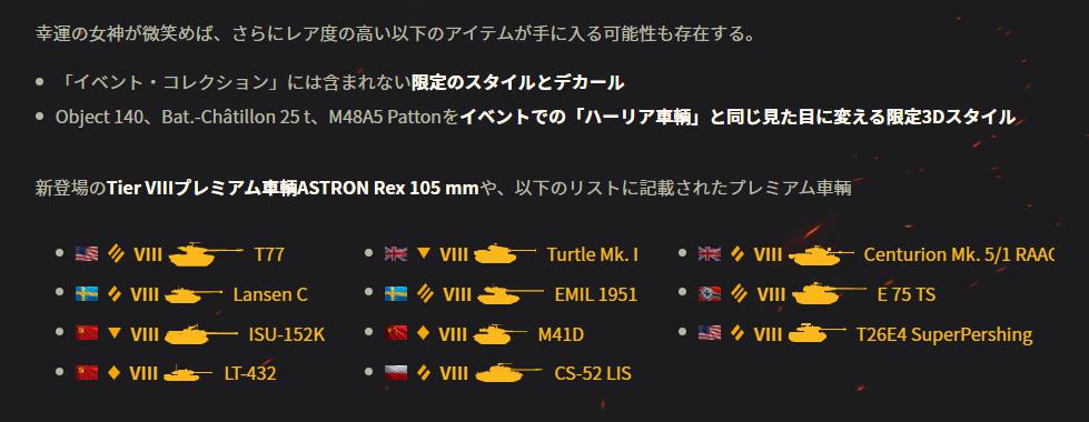 f:id:kinchan0023:20210923234417p:plain