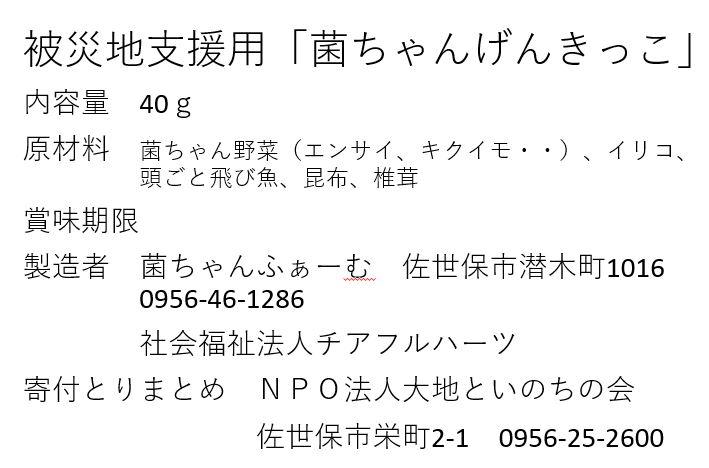 f:id:kinchanfarm:20180721112353j:plain