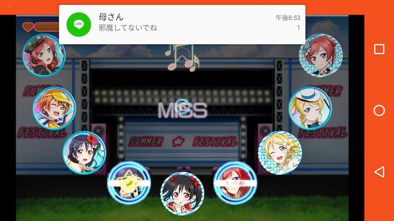 f:id:kinchiki:20160608233450j:plain