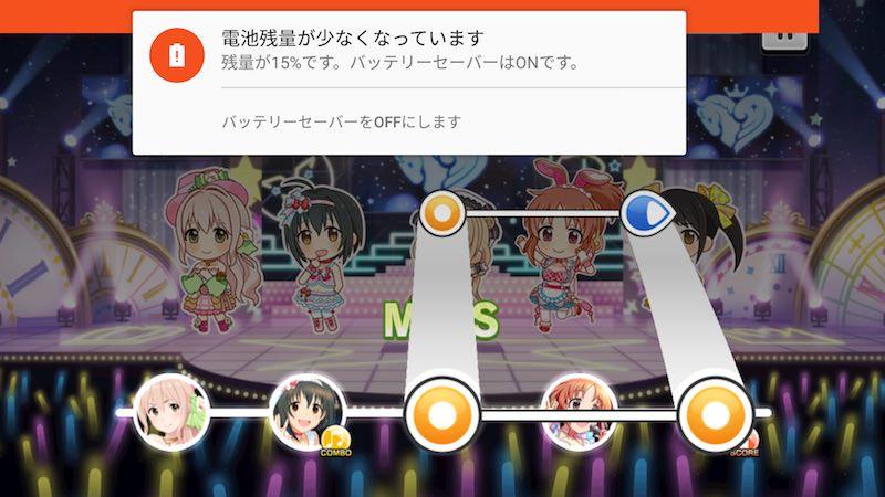 f:id:kinchiki:20160608233456j:plain
