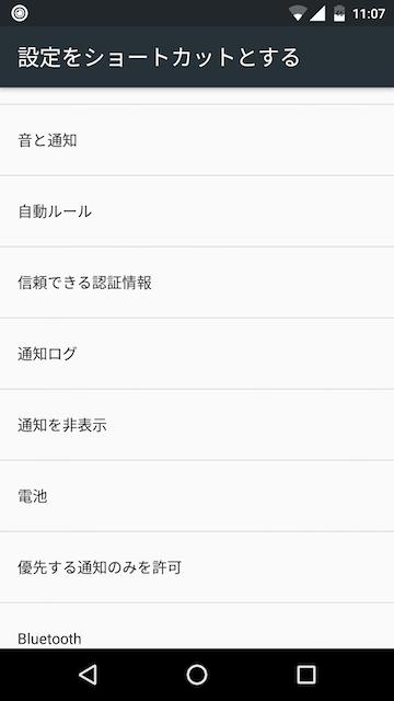 f:id:kinchiki:20160916232845p:plain