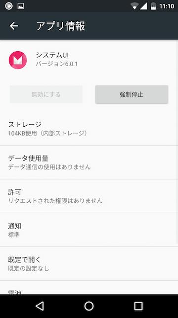 f:id:kinchiki:20160916232846p:plain