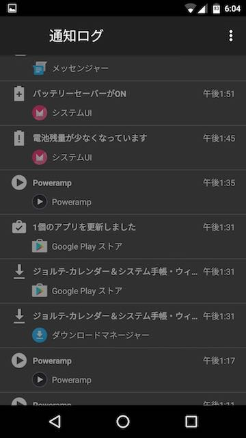 f:id:kinchiki:20160916232849j:plain