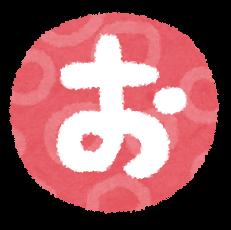 f:id:kinchiki:20161225165550p:plain