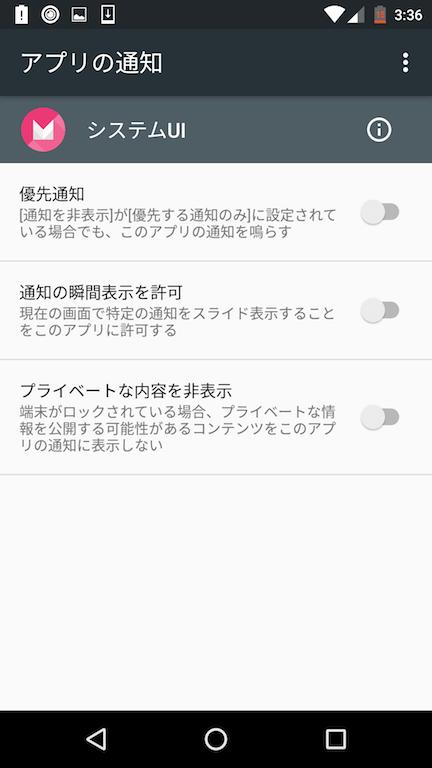 f:id:kinchiki:20170127031642p:plain