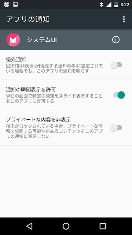 f:id:kinchiki:20170127032556p:plain