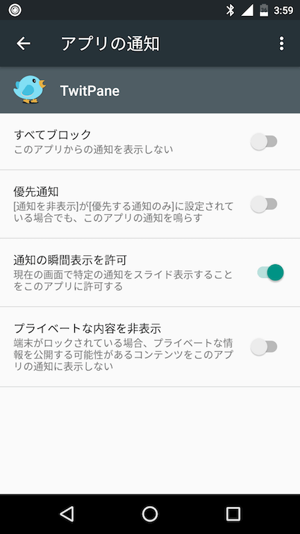 f:id:kinchiki:20170127040649p:plain