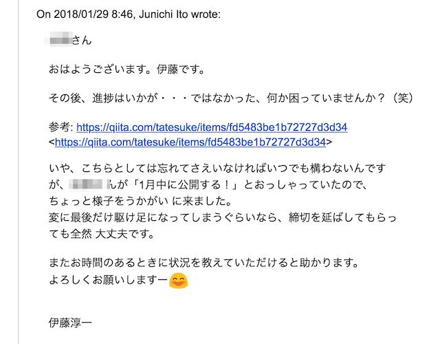 f:id:kinchiki:20180401040427p:plain