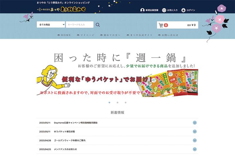 f:id:kindai-shiori:20200602153052j:plain