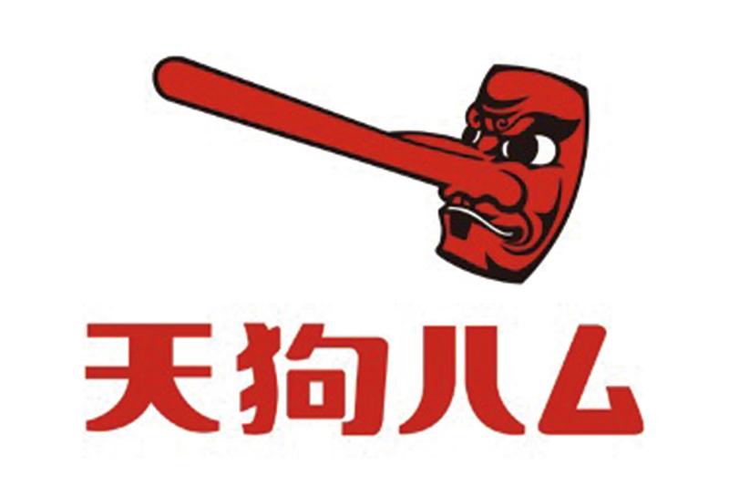 f:id:kindai-shiori:20200604103046j:plain