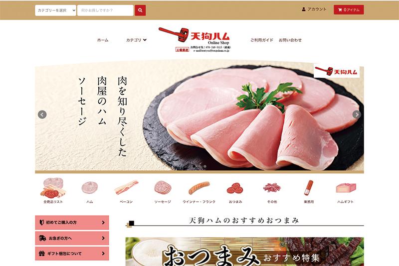 f:id:kindai-shiori:20200604104304j:plain